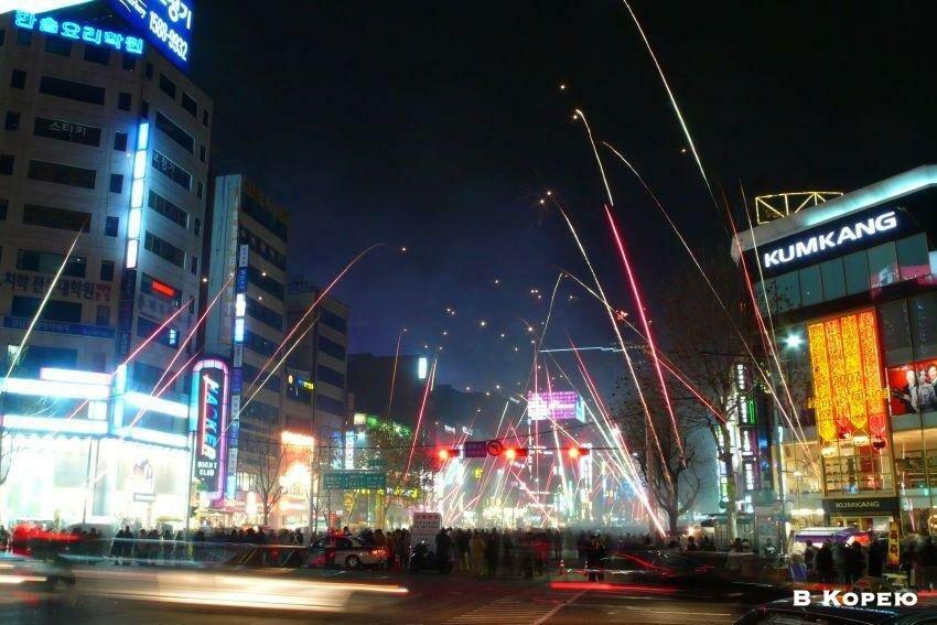 Сеул на новый год самостоятельно