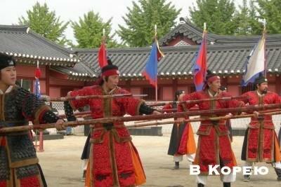 корейские копейщики