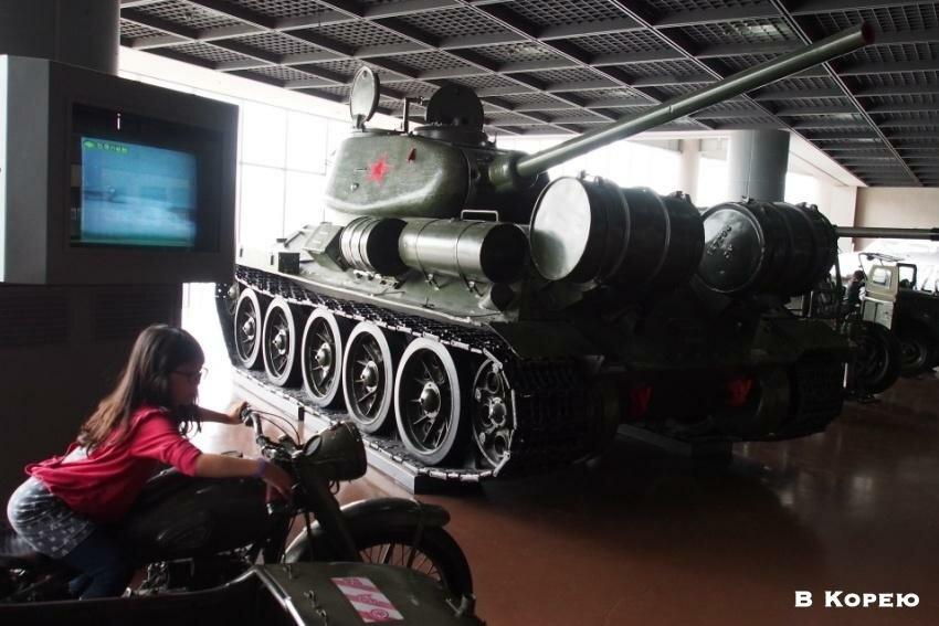 в музее Корейской войны