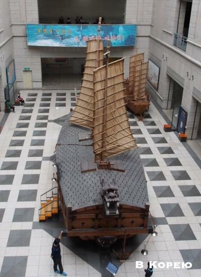корейский боевой корабль