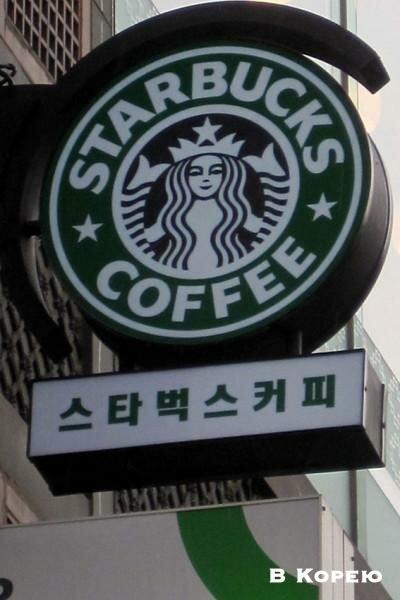 Напитки в Корее