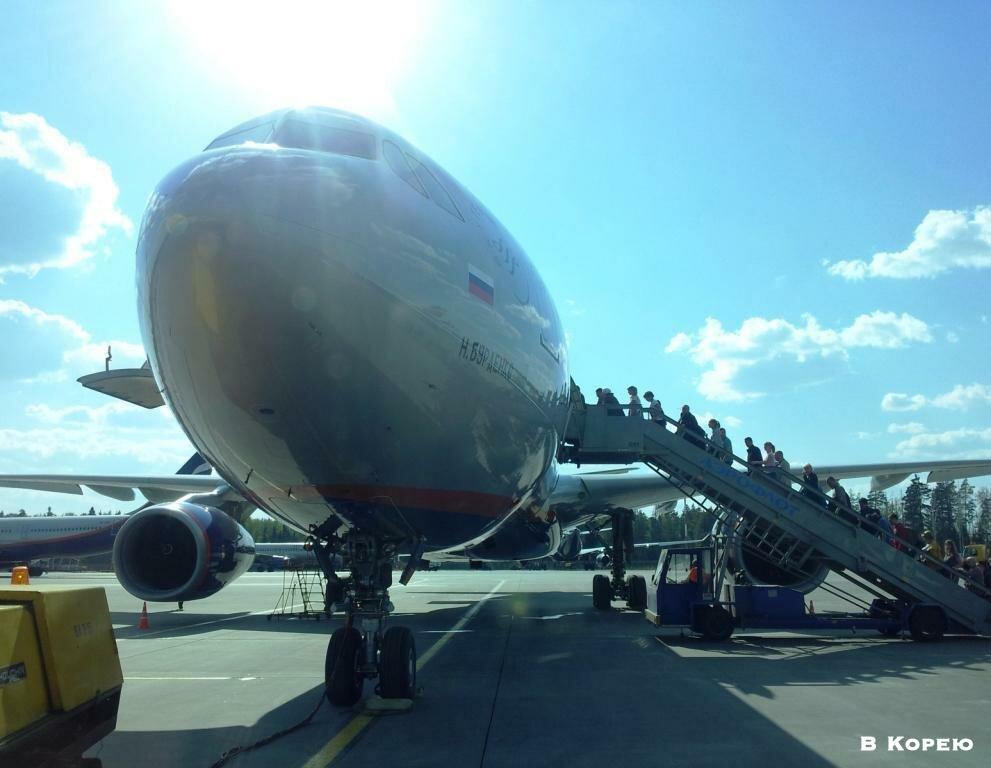 самолет в Корею