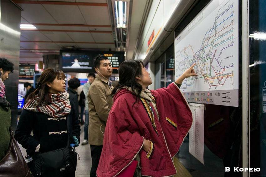 сеул-метро