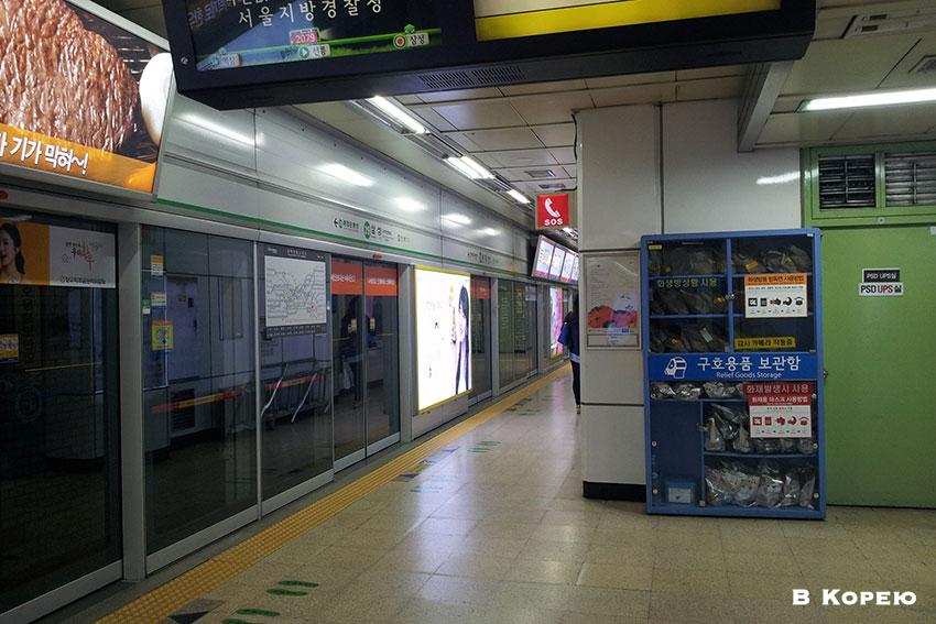 сеул-метро3