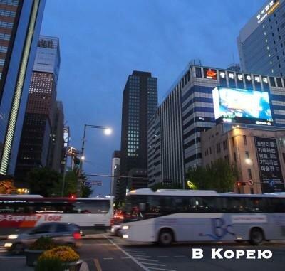 общественный транспорт в Корее