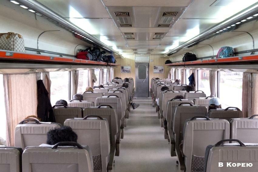 в вагоне Мугунхва